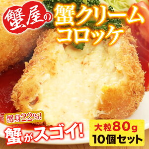 【賞味期限10月末までの見切り品SALE2,222円!...