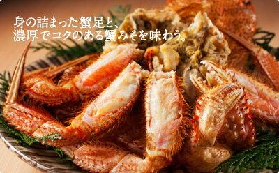 茹で毛蟹400g前後×3匹[送料無料](ボイル・急速冷凍)