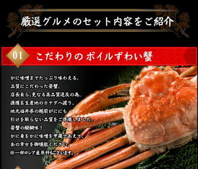 豪華ますよねセット〜海鮮10種類の福袋version〜