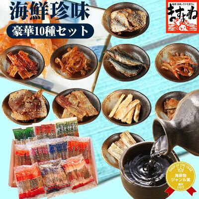 https://image.rakuten.co.jp/masuyone/cabinet/06165285/otsumami-kago.jpg