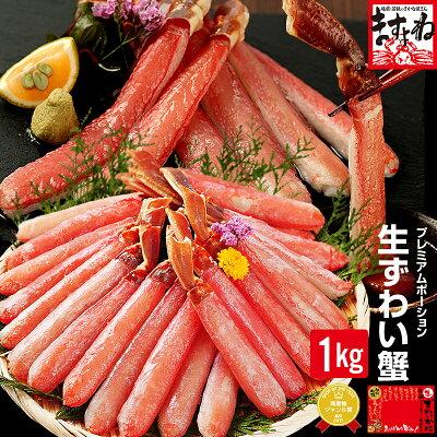 https://image.rakuten.co.jp/masuyone/cabinet/06165285/fp-8800-kago.jpg