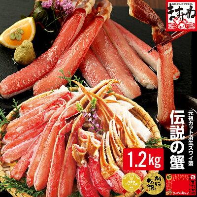 https://image.rakuten.co.jp/masuyone/cabinet/06165285/hp800-4380-00.jpg