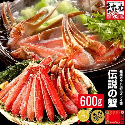 https://image.rakuten.co.jp/masuyone/cabinet/06165285/hp600-20181211-02.jpg