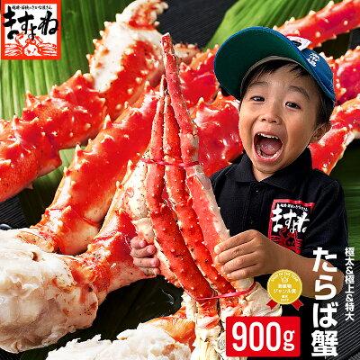 https://image.rakuten.co.jp/masuyone/cabinet/06165285/tb-201811-kago7980.jpg