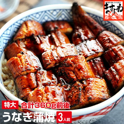 https://image.rakuten.co.jp/masuyone/cabinet/kago/unagi-c-3syu.jpg