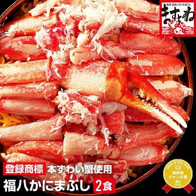 https://image.rakuten.co.jp/masuyone/cabinet/06165285/kanimabushi-nomal.jpg