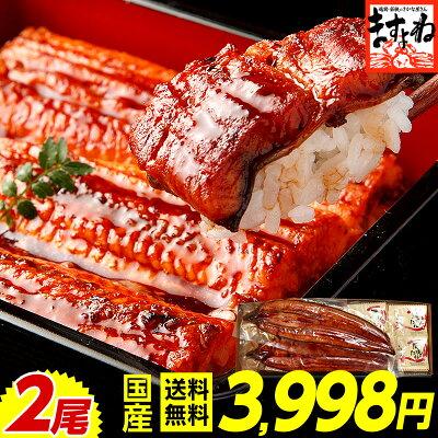 https://image.rakuten.co.jp/masuyone/cabinet/goods/unagi/ku-2bi-01.jpg