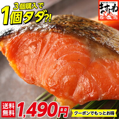 https://image.rakuten.co.jp/masuyone/cabinet/goods/maguro/ginzyake_kago_2.jpg