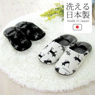黑貓房間鞋 (拖鞋室鞋黑貓貓貓耐水洗耐水洗)