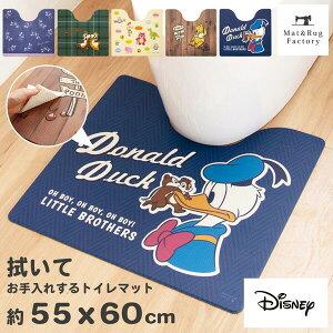 ディズニー 拭いてお手入れするマット トイレマット55×60cm(トイレ マット 拭けるトイレマット ディズニー ピクサー ミッキー ミニー プー チップ デール トイストーリー トイレ用品 トイレ