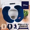 MCスタイル 便座クッション(トイレ カバー O型 U型 洗浄 暖房 普通 マルチ ディズニー ミッキー)
