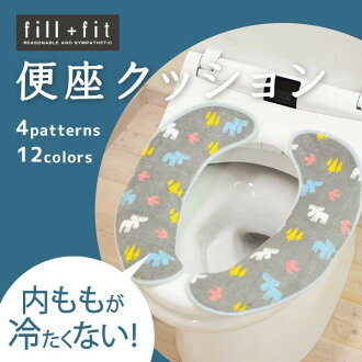 heated padded toilet seat. fil fit toilet seat cushion  soft wash Bull plain floral polka dot covers fill Velcro easy washable cleaning Mat and Rug factory Rakuten Global Market