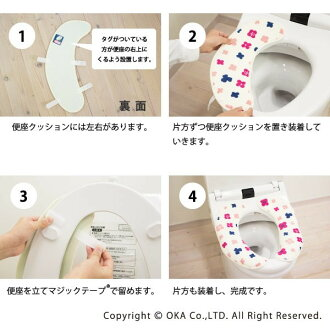 heated padded toilet seat. Buy it and earn 14 points  About Points Mat Rug factory Rakuten Global Market fil fit toilet seat