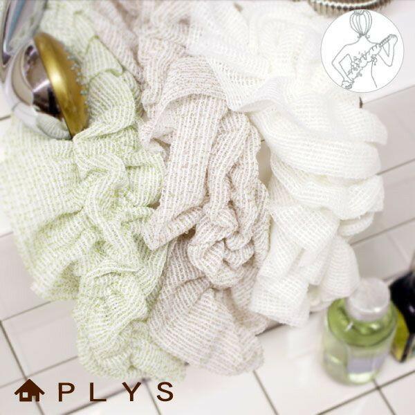 PLYS base epi(プリスベイス エピ) ボディタオル(ボディウォッシュ)【dl_mat-rug】【dl_mat−rug】