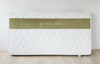NEIRO-PJ-001-S