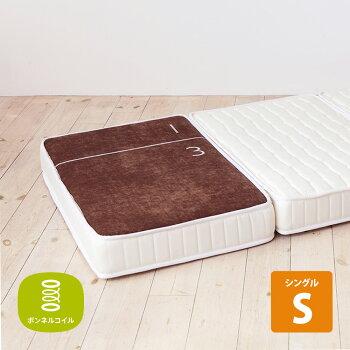 【3分割でも痛くない】1/3(さんぶんのいち)【シングル】特許取得快適な寝心地快眠オシャレ白ホワイトキルティング北欧デザインにもマッチ