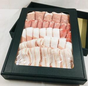 【お試し】又吉アグーブランド豚贅沢4部位400g ロース バラ ウデ モモ肉 沖縄県産 内容量たっぷり お取り寄せ ギフト 国産 冷凍 まとめ買い 豚肉 アグー豚 しゃぶしゃぶセット 沖縄 の