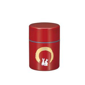 茶筒 月うさぎ 朱 小山中漆器 山中塗 赤 きれい かわいい おしゃれ コーヒー豆 紅茶 日本茶 保存容器