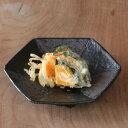 【和食器】■黒釉六角皿 線模様■ケーキ皿・煮魚皿等に使える大きさ・・・
