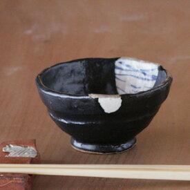 ■黒釉ご飯茶碗■和食器 陶芸 美濃焼 粉引き ダイエット 茶碗 ご飯 ちゃわん 美味しい 結婚祝い プレゼント 素敵 陶器 手作り おしゃれ かわいい モダン 誕生日 お祝い