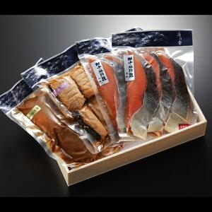 鮭道楽(塩引き鮭・鮭の味噌漬・鮭の焼漬)ギフト 鮭 味噌漬け セット 新潟村上