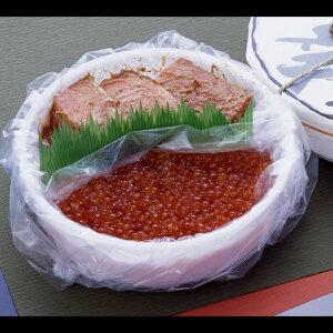 鮭の親子漬(鮭の味噌漬け、いくら醤油漬け)