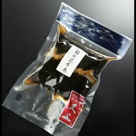 鮭の昆布巻 2本入り真空パック×1(化粧箱なし)昆布 鮭 新潟昆布巻き お歳暮 ギフト おせち
