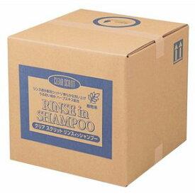 クリアスクリット リンスインシャンプー 18Lコック付本州はメーカー直送にて送料無料詰替え用 熊野油脂 業務用品番 4356
