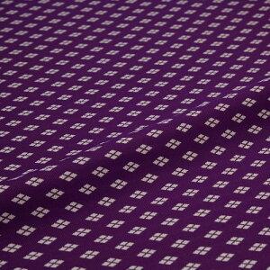 西陣織 はぎれ 大菱 紫 錦裂 正絹 金襴緞子 巾60cm 和柄生地 布地 端切れ カットクロス 和布 和風生地 和生地 長さ10cm単位