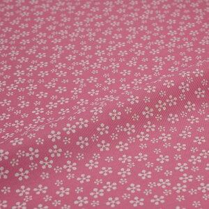 和風生地 利休梅 ピンク 西陣織 錦裂 正絹 金襴緞子 半巾30cm 和柄生地 布地 御朱印帳 カットクロス 和布 和生地 長さ10cm単位
