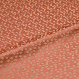 利休梅 ピンク 西陣織 緞子 表具地 正絹 シルク化繊混紡 シルク 半巾30cm 長さ10cm単位 和柄生地 布地 はぎれ 端切れ カットクロス 和布 和風生地 和生地