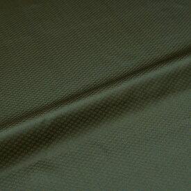 菱調 緑 西陣織 緞子 表具地 正絹 シルク 半巾30cm 長さ10cm単位 和柄生地 布地 はぎれ 端切れ カットクロス 和布 和風生地 和生地