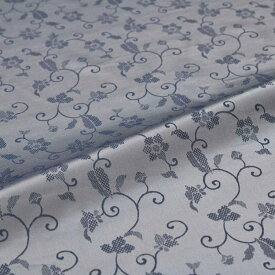 鉄線唐草 紺 西陣織 緞子 表具地 正絹 シルク化繊混紡 巾60cm 長さ10cm単位 和柄生地 布地 はぎれ 端切れ カットクロス 和布 和風生地 和生地