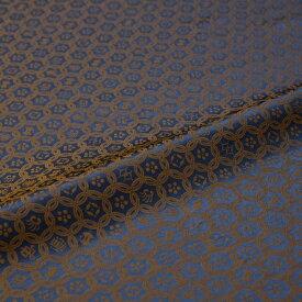 宝尽くし 紺 西陣織 緞子 表具地 正絹 シルク化繊混紡 巾60cm 長さ10cm単位 和柄生地 布地 はぎれ 端切れ カットクロス 和布 和風生地 和生地