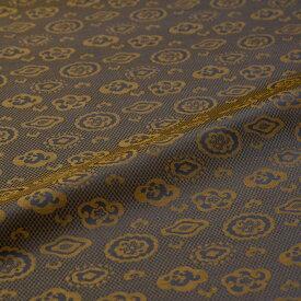 花 市松 紺 西陣織 緞子 表具地 正絹 シルク化繊混紡 半巾30cm 長さ10cm単位 和柄生地 布地 はぎれ 端切れ カットクロス 和布 和風生地 和生地