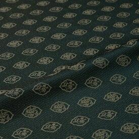 木瓜 紗綾形 緑 西陣織 緞子 表具地 正絹 シルク化繊混紡 半巾30cm 長さ10cm単位 和柄生地 布地 はぎれ 端切れ カットクロス 和布 和風生地 和生地