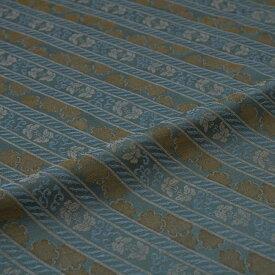 蝶 唐草 縞 青緑 西陣織 緞子 表具地 正絹 シルク化繊混紡 半巾30cm 長さ10cm単位 和柄生地 布地 はぎれ 端切れ カットクロス 和布 和風生地 和生地
