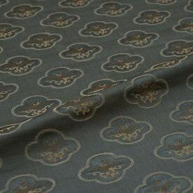 鳳凰 木瓜 緑 西陣織 緞子 表具地 正絹 シルク化繊混紡 巾60cm 長さ10cm単位 和柄生地 布地 はぎれ 端切れ カットクロス 和布 和風生地 和生地