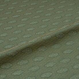 星入り菱格子 緑 西陣織 緞子 表具地 正絹 シルク化繊混紡 巾60cm 長さ10cm単位 和柄生地 布地 はぎれ 端切れ カットクロス 和布 和風生地 和生地