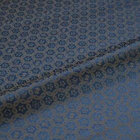 宝尽くし 紺 西陣織 緞子 表具地 正絹 シルク化繊混紡 半巾30cm 長さ10cm単位 和柄生地 布地 はぎれ 端切れ カットクロス 和布 和風生地 和生地