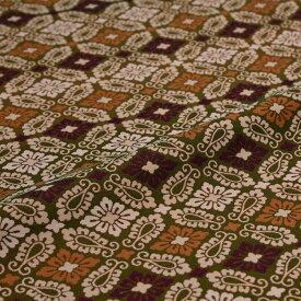小葵 有職文様 緑 西陣織 緞子 表具地 正絹 シルク 巾60cm 長さ10cm単位 和柄生地 布地 はぎれ 端切れ カットクロス 和布 和風生地 和生地