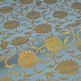 花唐草 青 西陣織 表具地 正絹 シルク 半巾30cm 長さ10cm単位 和柄生地 布地 はぎれ 端切れ カットクロス 和布 和風生地 和生地