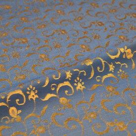 花唐草 青 西陣織 表具地 正絹 シルク 巾60cm 長さ10cm単位 和柄生地 布地 はぎれ 端切れ カットクロス 和布 和風生地 和生地
