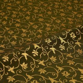 花唐草 緑 西陣織 表具地 正絹 シルク 巾60cm 長さ10cm単位 和柄生地 布地 はぎれ 端切れ カットクロス 和布 和風生地 和生地