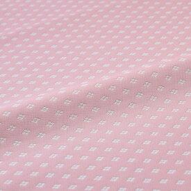 武田菱 ピンク 西陣織 正絹 シルク 化繊混紡 巾60cm 長さ10cm単位 和柄生地 布地 はぎれ 端切れ カットクロス 和布 和風生地 和生地