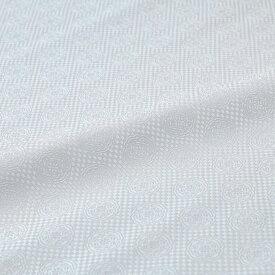 かに霰 有職文様 白 西陣織 正絹 シルク 巾30cm 長さ10cm単位 和柄生地 布地 はぎれ 端切れ カットクロス 和布 和風生地 和生地