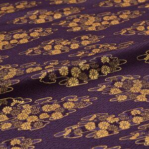 菊 雲取り 沙綾形 紫 西陣織 正絹 シルク 巾60cm 長さ10cm単位 和風小物 布地 はぎれ 端切れ カットクロス 和布 御朱印帳 カバー