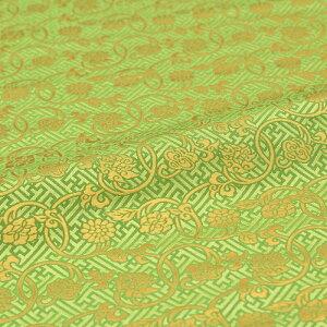 花唐草 沙綾形 緑 西陣織 正絹 シルク 巾30cm 長さ10cm単位 和風小物 布地 はぎれ 端切れ カットクロス 和布 御朱印帳 カバー