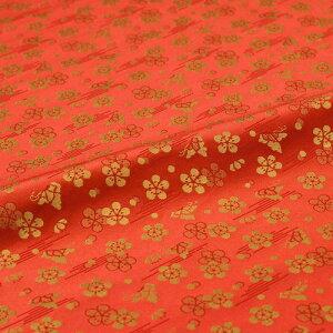 梅に蝶 赤 西陣織 正絹 シルク 巾60cm 長さ10cm単位 和風小物 布地 はぎれ 端切れ カットクロス 和布 御朱印帳 カバー