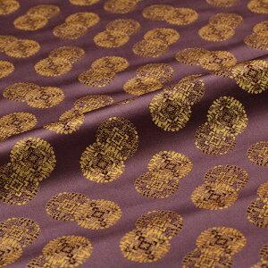 八つ藤の丸 有職文様 紫 西陣織 正絹 シルク 巾30cm 長さ10cm単位 和風小物 布地 はぎれ 端切れ カットクロス 和布 御朱印帳 カバー